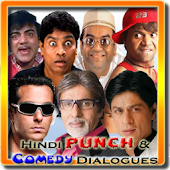 Hindi Punch & Comedy Dialogues