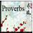 eProverbs logo