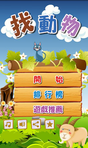 恶魔城app下载_恶魔城ios版v1.0.8_游迅网