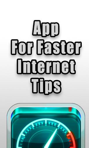 应用程序提供更快的互联网提示