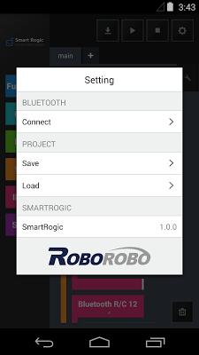 SmartRogic - screenshot