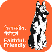 App Syndicate Bank - SyndMobile APK for Windows Phone