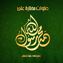 Arabic Islamic Prayers icon