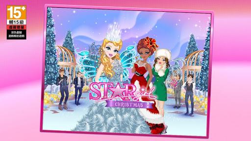 Star Girl: 聖誕節