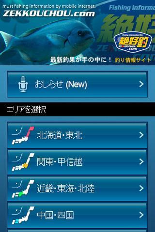 u7d76u597du91e3.com(SoftBanku5c02u7528) 1.0 Windows u7528 1