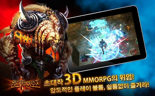 암드 히어로즈2.0 - screenshot thumbnail