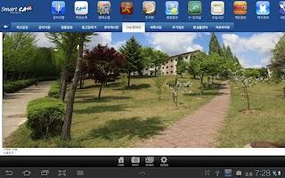 Screenshot of 스마트중앙2.2