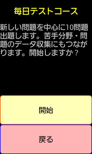 Pretestu6b6fu5b66Trial 1.2 Windows u7528 2