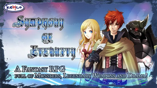 RPG Symphony of Eternity Screenshot 16