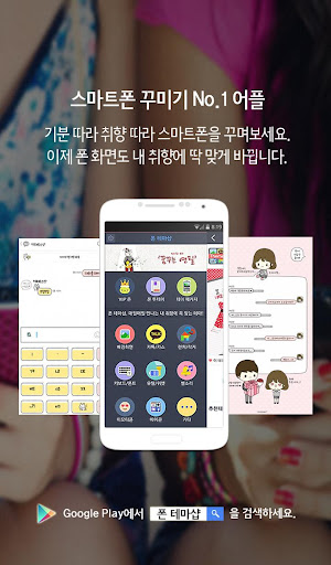 Today Sunny launcher G