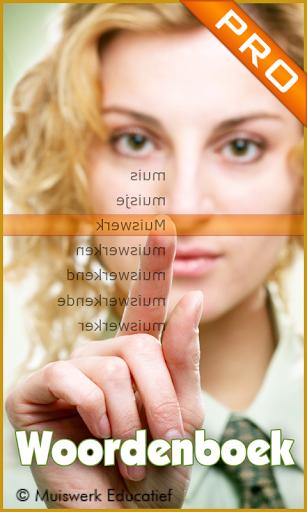 Muiswerk Woordenboek Pro