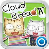 "Kids animation ""Cloud Bread Ⅳ"""