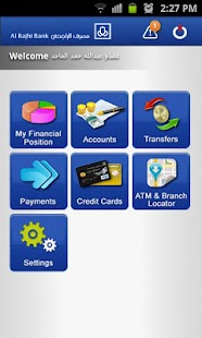 Al Rajhi Bank- screenshot thumbnail