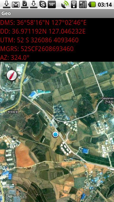 GeoLocation- screenshot