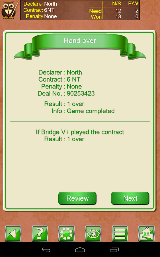 Bridge V+- screenshot
