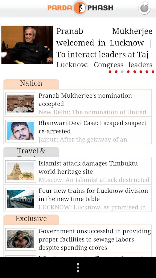 India News by Pardaphash - screenshot