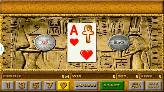 book of ra game for blackberry