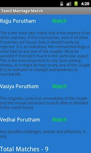 Hindu Marriage Match- screenshot thumbnail