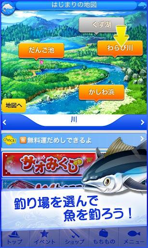 u91e3u308au30b9u30bf  screenshots 2