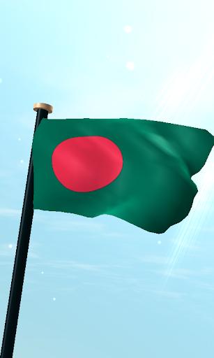 バングラデシュフラグ3D無料ライブ壁紙