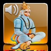 Hanuman Chalisa Maruti Stotra