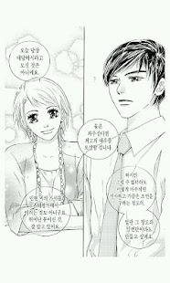 [만화] 누나팬닷컴 - screenshot thumbnail