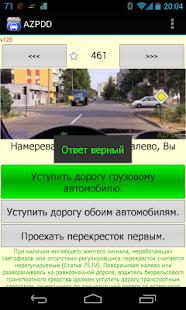 AZPDD Тесты ПДД Азербайджана - náhled