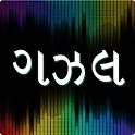 Gujarati Gazal Gujarati Pride icon