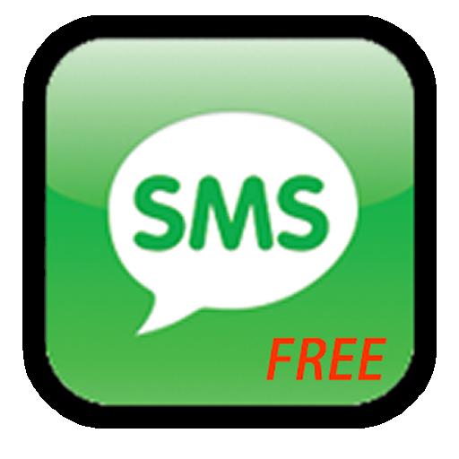 免費短信應用程序 通訊 App LOGO-硬是要APP