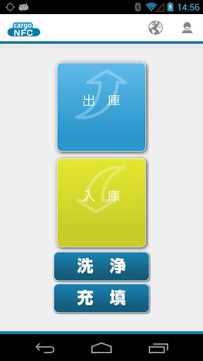 Cargo NFC 1.1 Windows u7528 1