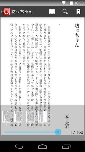 CypherGuard PDF 2.6.0 Windows u7528 2