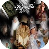 Recitation Quran by children