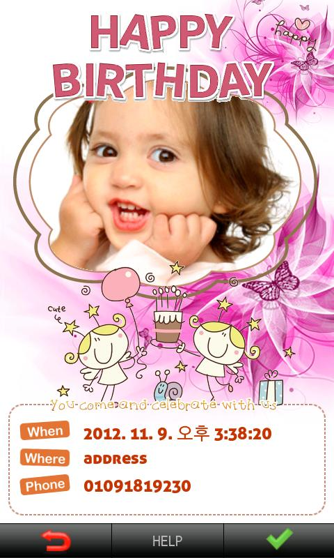 baby birthday invitation cards - android apps on google play, Birthday invitations