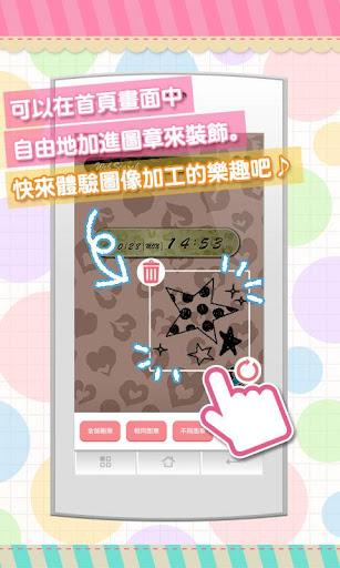 無料个人化Appの[+]HOME圖章套組 新潮風格*黑 記事Game
