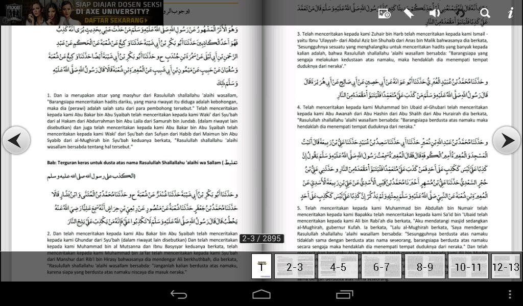 Aplikasi Hadits 9 Imam untuk Android |