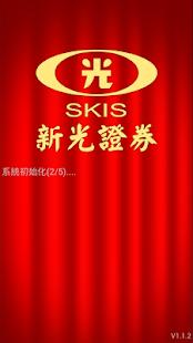 sk88新光證券【富貴角12號】