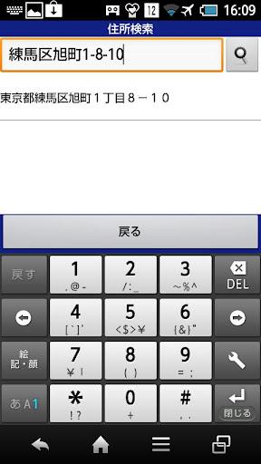 u3059u307eu307bdeu6771u90fdu30bfu30afu30b7u30fcuff5eu6771u4eacu3067u624bu8efdu306bu30bfu30afu30b7u30fcu914du8ecau306au3089uff5e 1.2.2 Windows u7528 4