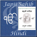 Japji Sahib - Hindi icon