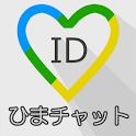ひまチャット-友達出会えるLinear掲示板- icon