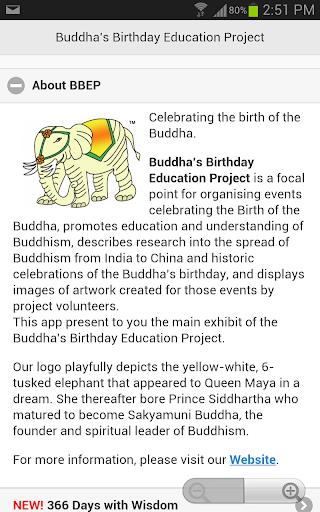 把生日卡片裡的蠟燭吹熄吧!讓人嘴角揚起幸福微笑的App ...