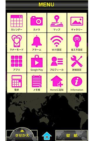 WORLD TRIPu3000u30aau30b7u30e3u30ecu58c1u7d19u30c6u30fcu30de 1.2 Windows u7528 3