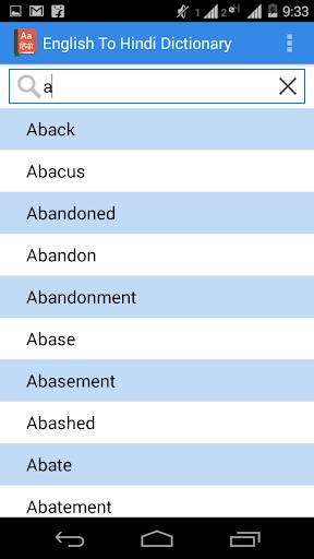English To Hindi Dictionary 1.15 screenshots 2