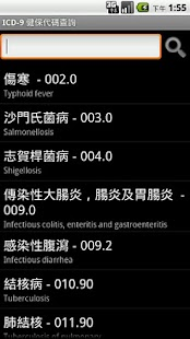 afromee english version applocale相關資料 - 玩APPs