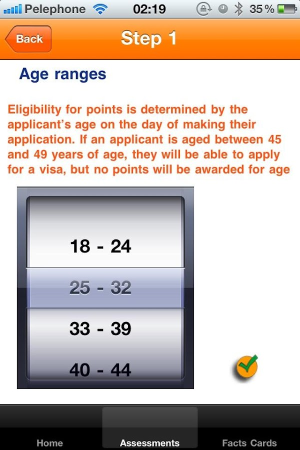 Australia Visa- screenshot