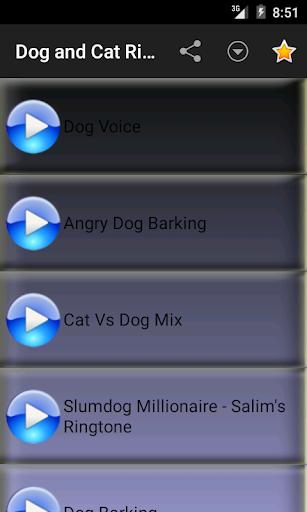 犬と猫の着メロ