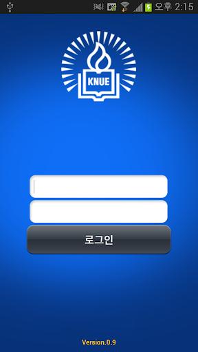 한국교원대학교