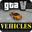 GTA 5 Vehicles 2.3.2 APK for Android