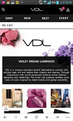 VDL 모바일 - screenshot