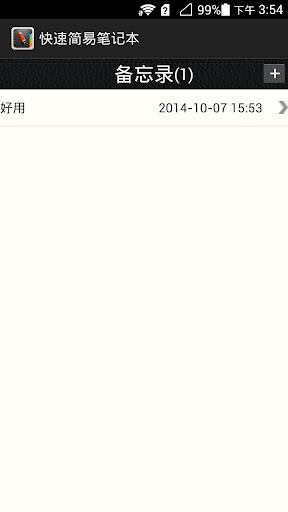 宮廷計app掉落 - APP試玩 - 傳說中的挨踢部門