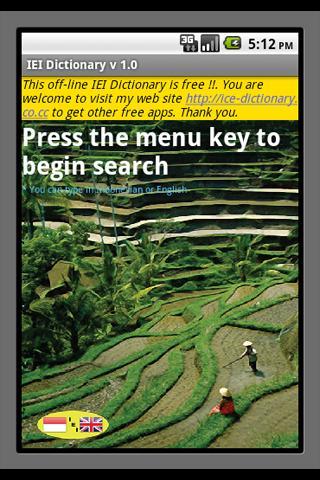 IEI Dictionary- screenshot